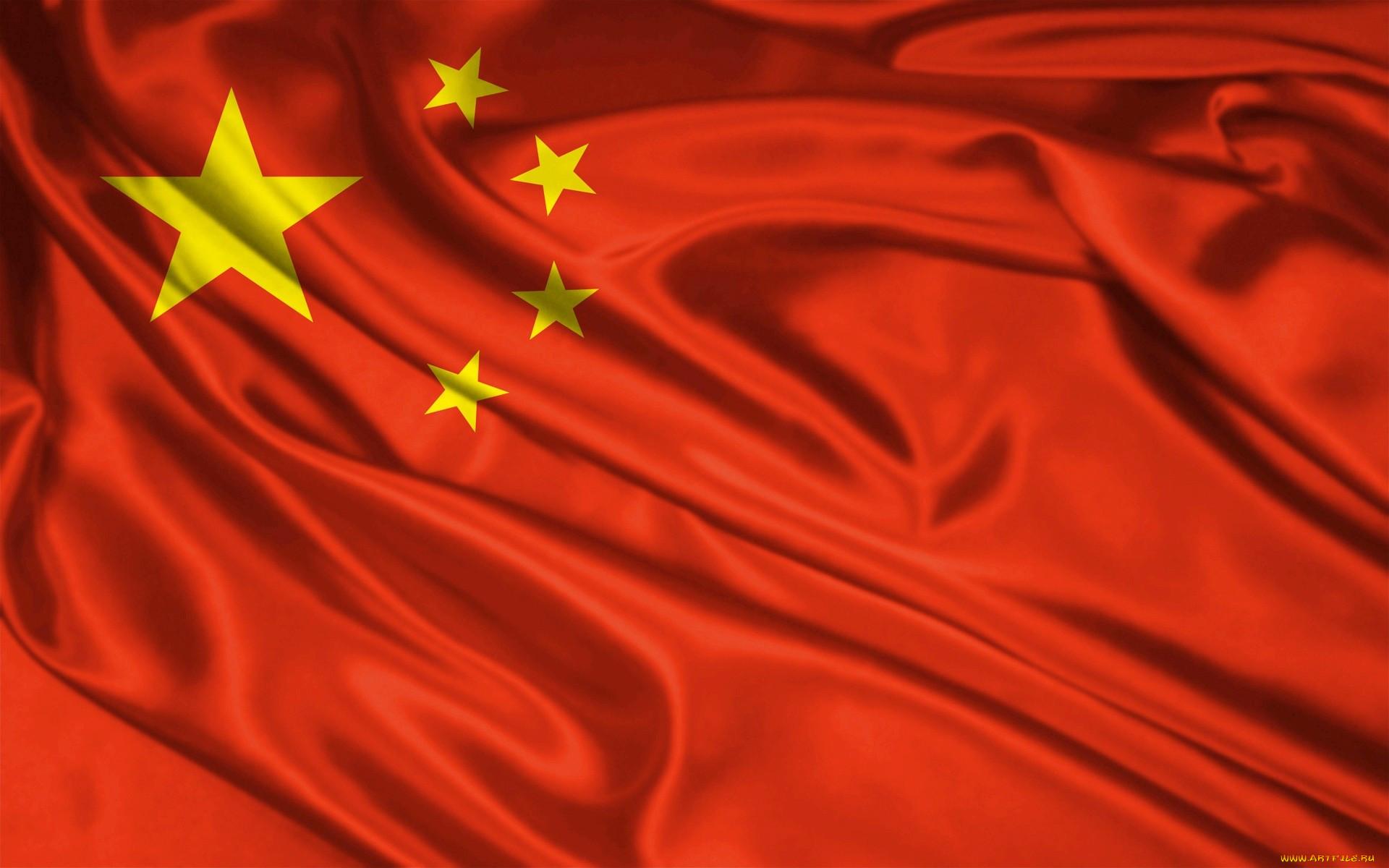 меню флаг китая картинки в хорошем качестве для этого интернет-магазин